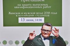 Vasilyev070