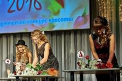 Ledy_Studentka_2016_Kineshma_44
