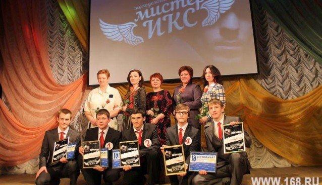 Финалисты и жюри конкурса.